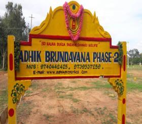 For Sale at Adhik brundavana 2 Banner