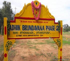 For Sale at Adhik brundavana phase 2 Banner