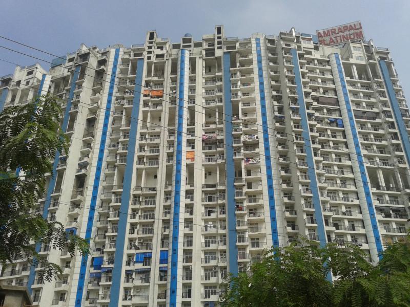 Amrapali Platinum Home Loan
