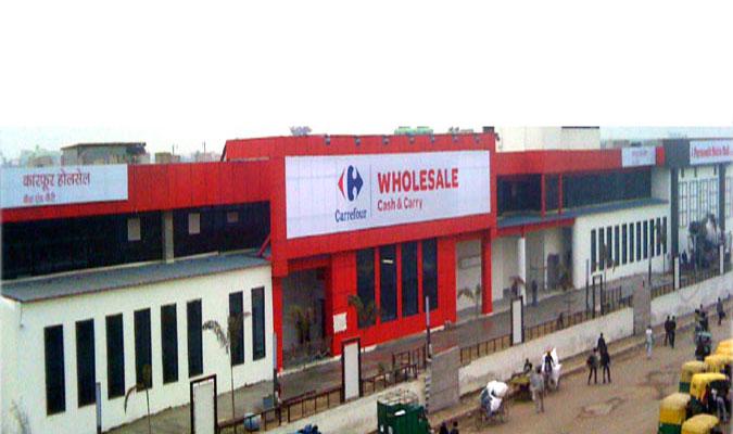 Parsvnath Metro Mall Seelampur Home Loan