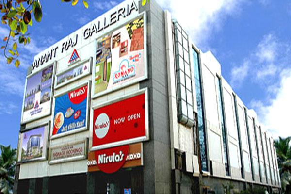 Anant Raj Galleria
