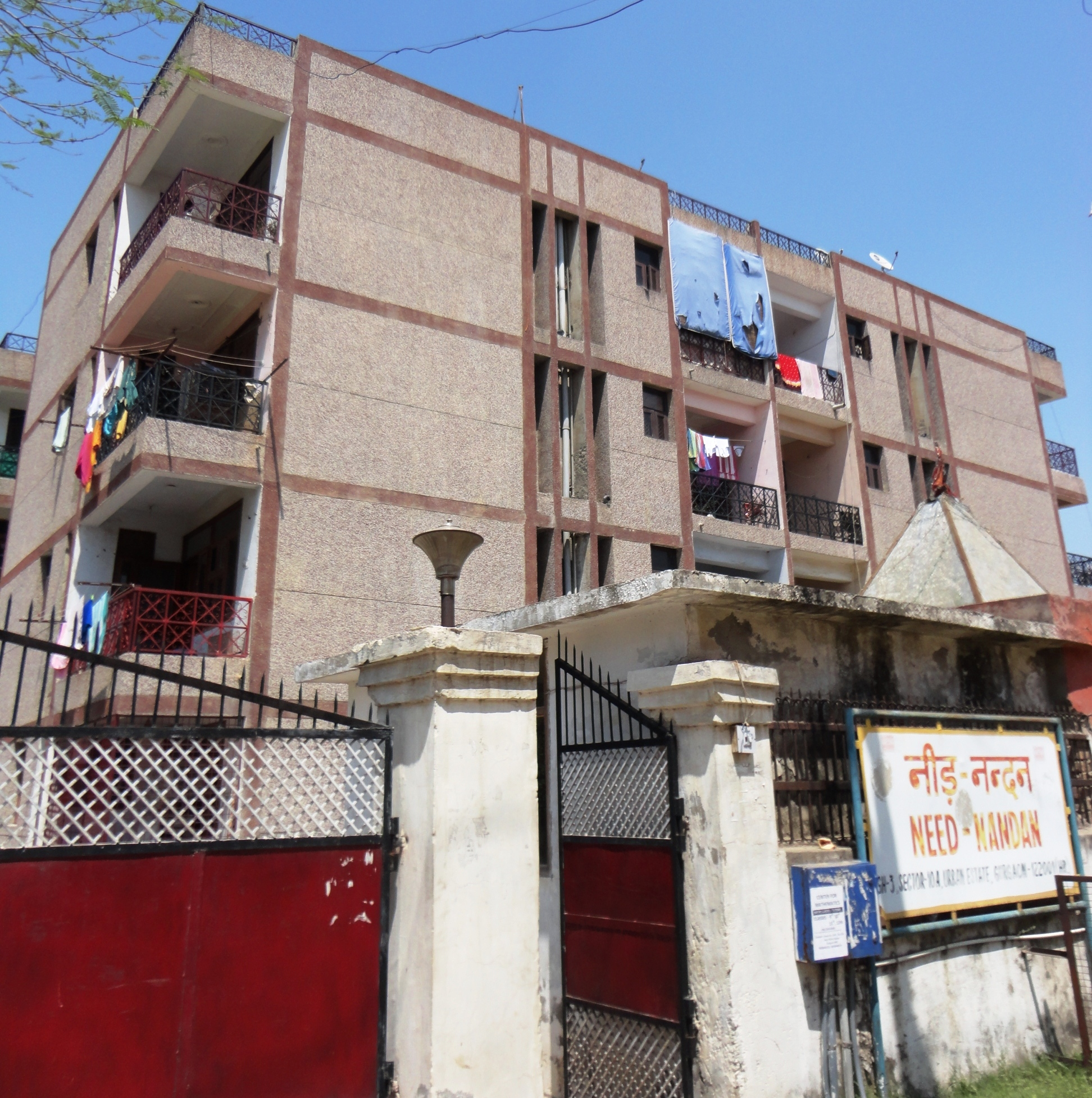 Need Apartment: Need Nandan Apartments CGHS, Sector 10A, Pataudi Road