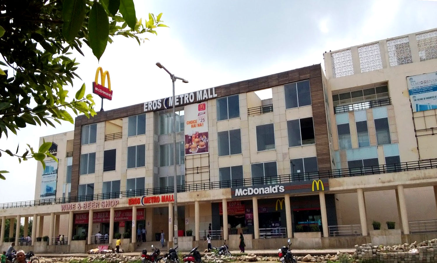 Home Decor Stores Metro Centre
