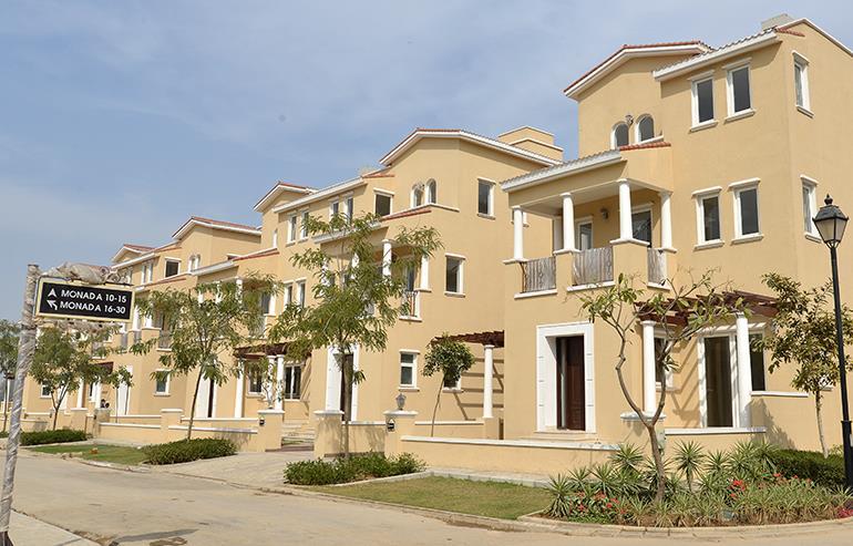 Emaar Marbella Home Loan