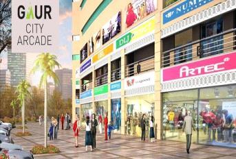 Gaur City Arcade Banner