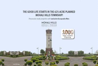 Emaar Mohali Hills Banner