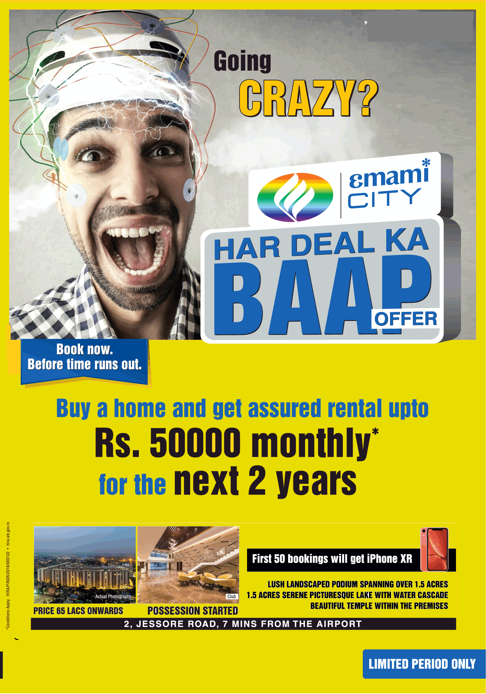 Buy a home and get assured rental up to Rs 50000 monthly at Emami City Kolkata