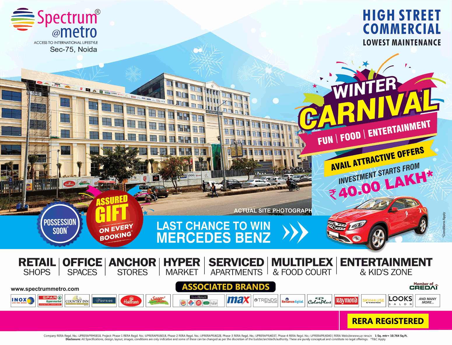 Last chance to win Mercedes Benz at Blue Spectrum Metro in Noida