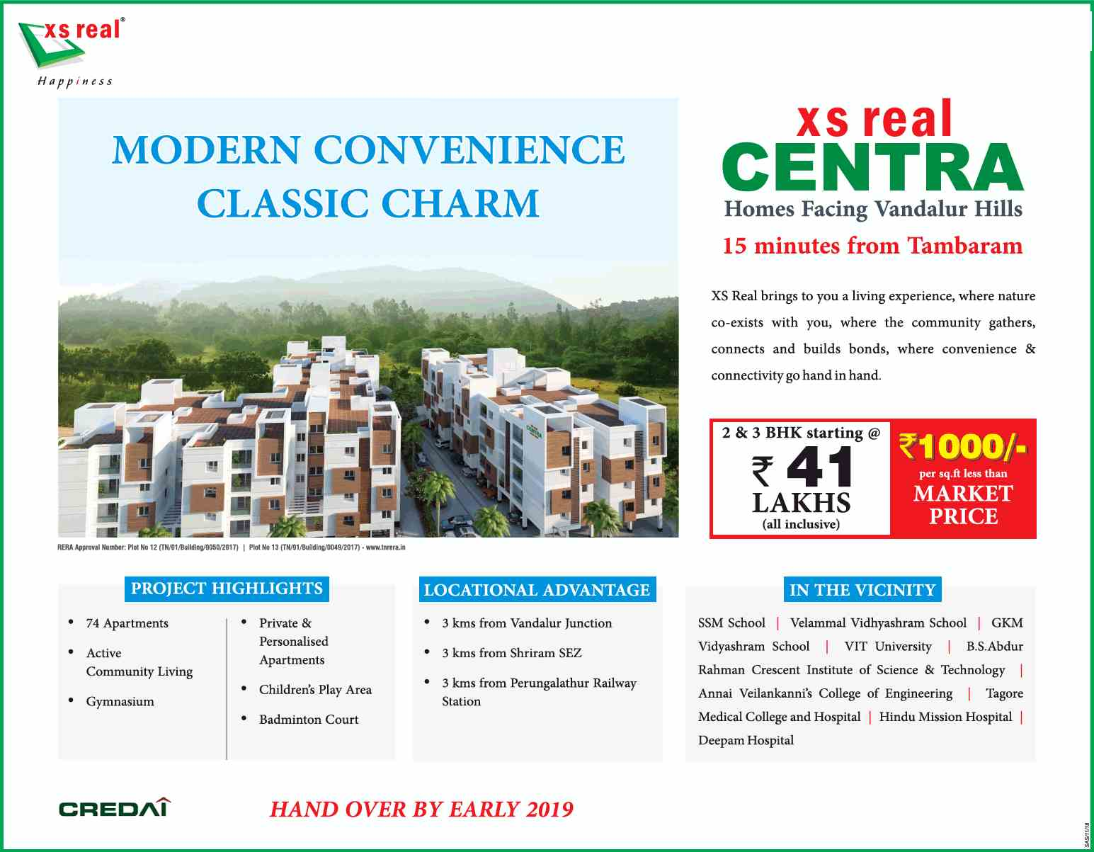 Book 2 3 BHK Rs 41 Lakhs at XS Real Centra in Chennai