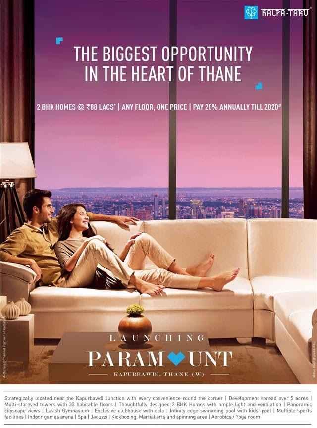 Launching Kalpataru Paramount In Mumbai Zricks Com