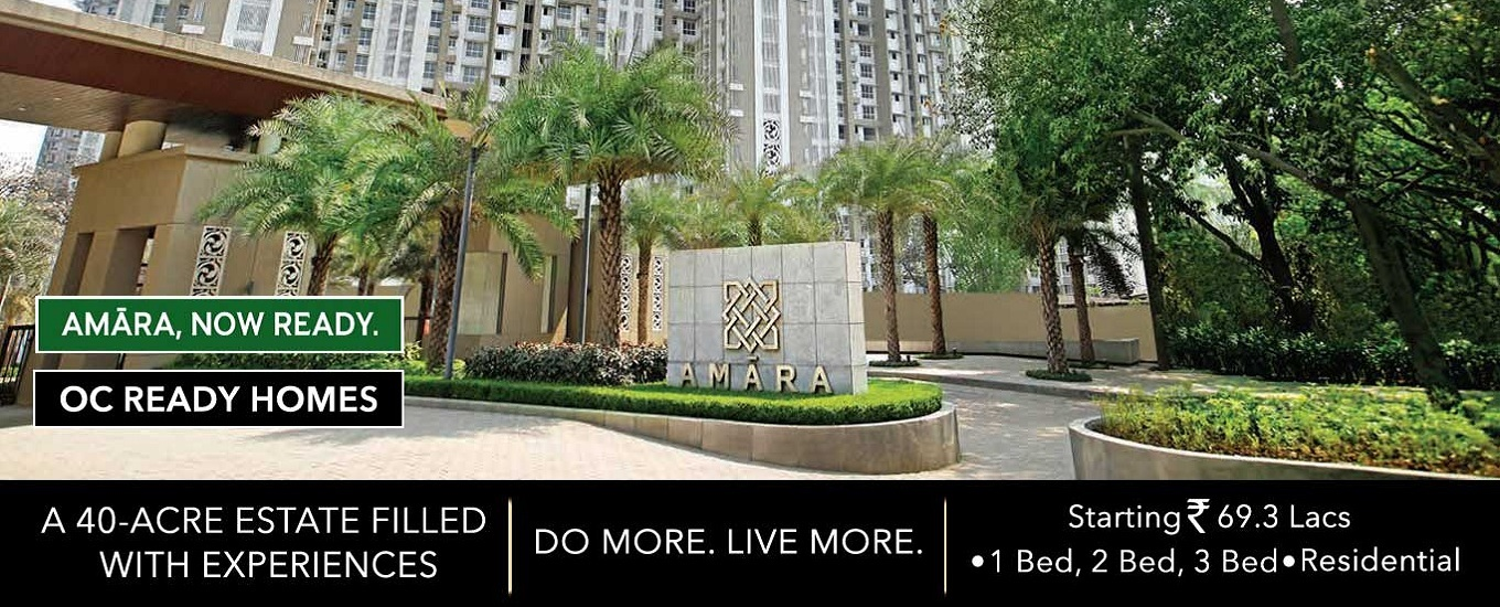 Book ready to move 1 2 3 bed residences at Rs 69 3 lakhs at Lodha Amara in Mumbai