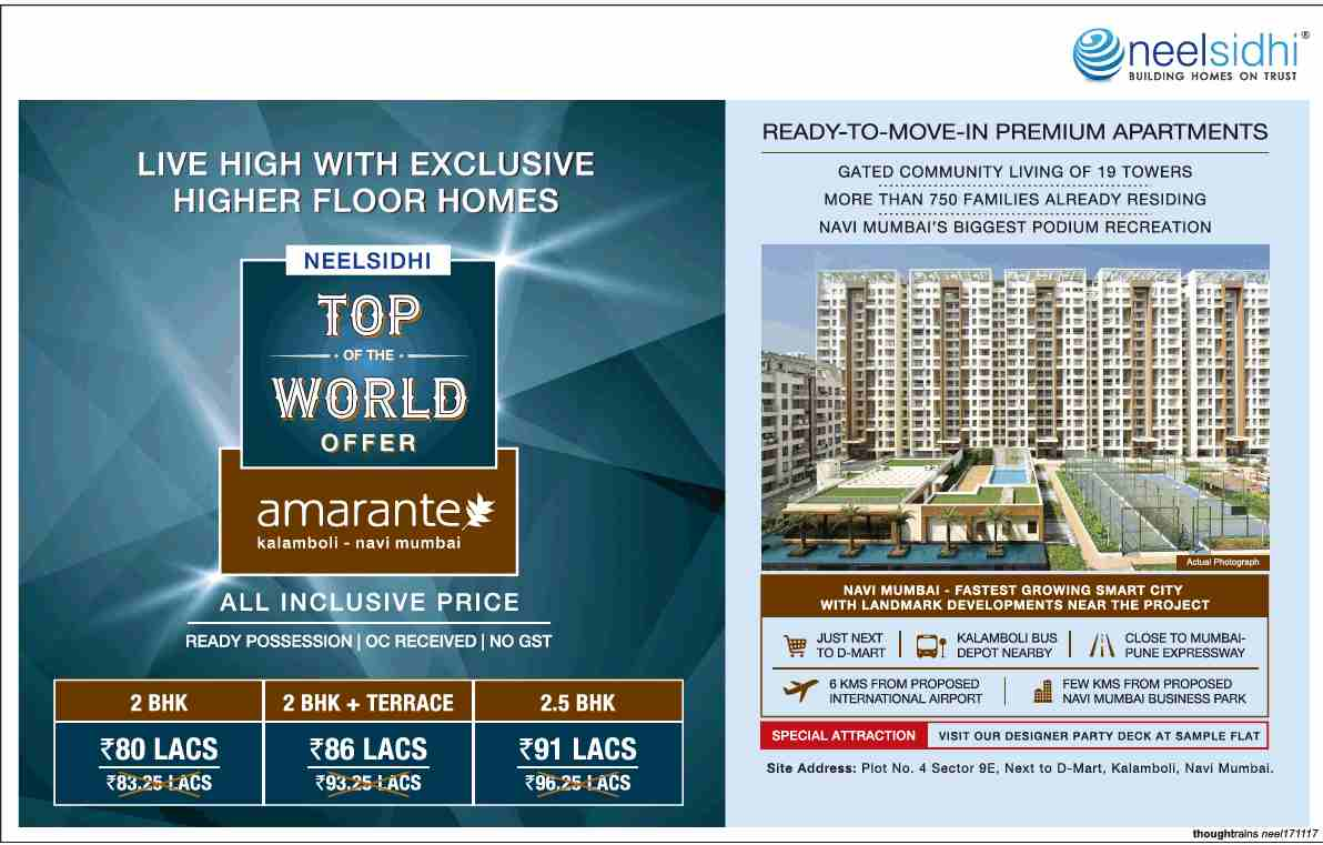 Live high with exclusive higher floor homes at Neelsidhi Amarante in Navi Mumbai
