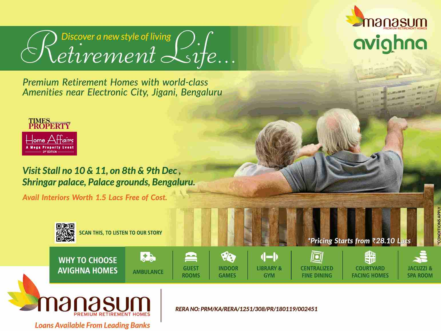 Avail interiors worth Rs 1 5 Lac free of cost at Manasum Avighna in Bangalore