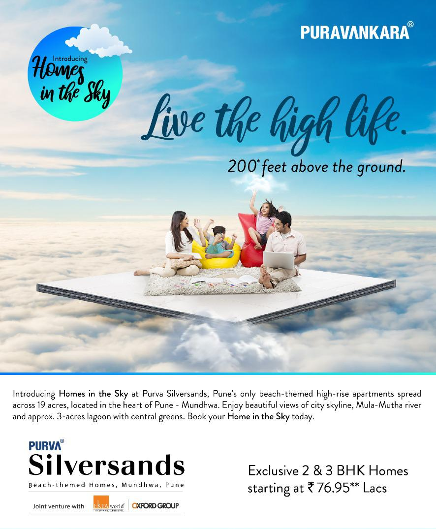 Exclusive 2 3 BHK homes starting Rs 76 95 Lacs at Purva Silver Sands Pune