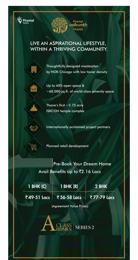 Pre book your dream home and avail benefits up to Rs 2 16 Lakh at Piramal Vaikunth A Class Homes