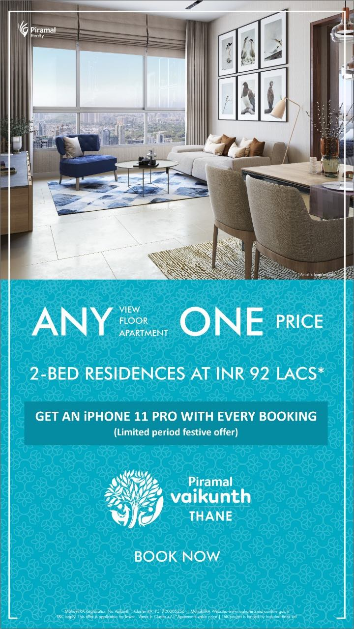 One Price for Any View Any Floor and Any Apartment at Piramal Vaikunth Mumbai