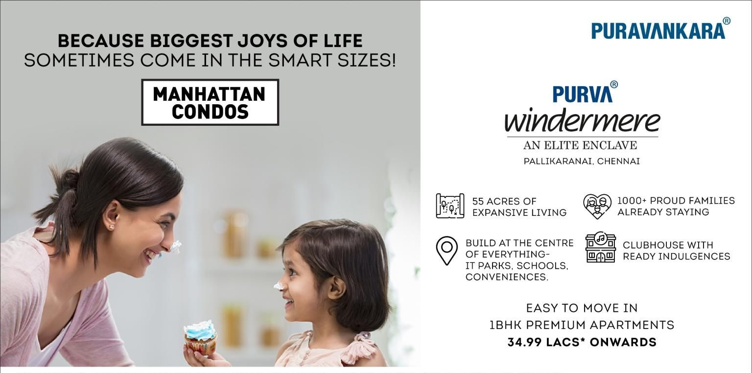 Easy to move in 1 BHK premium apartments Rs 34 99 lakh onwards at Purva Windermare in Chennai