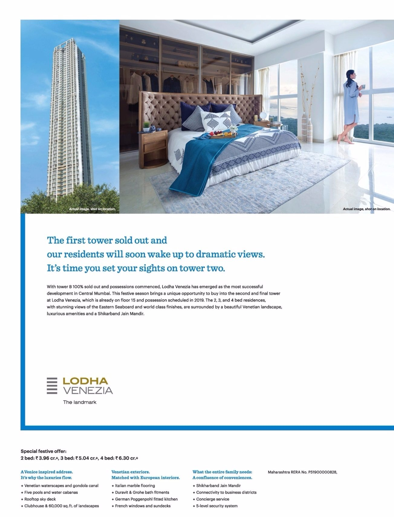 Special festive offer with 2 bed Rs 3 96 cr 3 bed Rs 5 04 cr 4 bed Rs 6 30 cr at Lodha Venezia in Mumbai