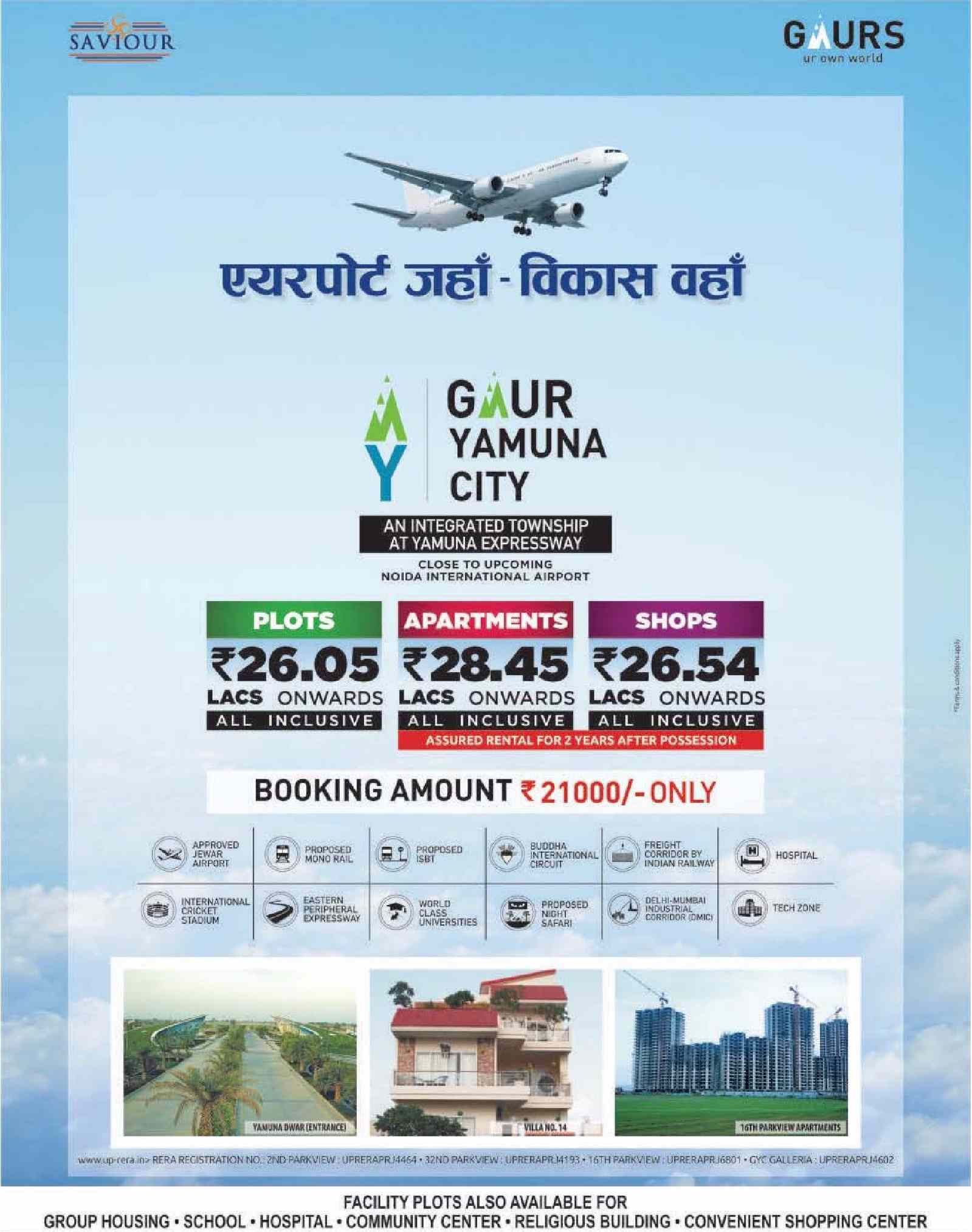 Live in an integrated township at Gaur Yamuna City in Greater Noida