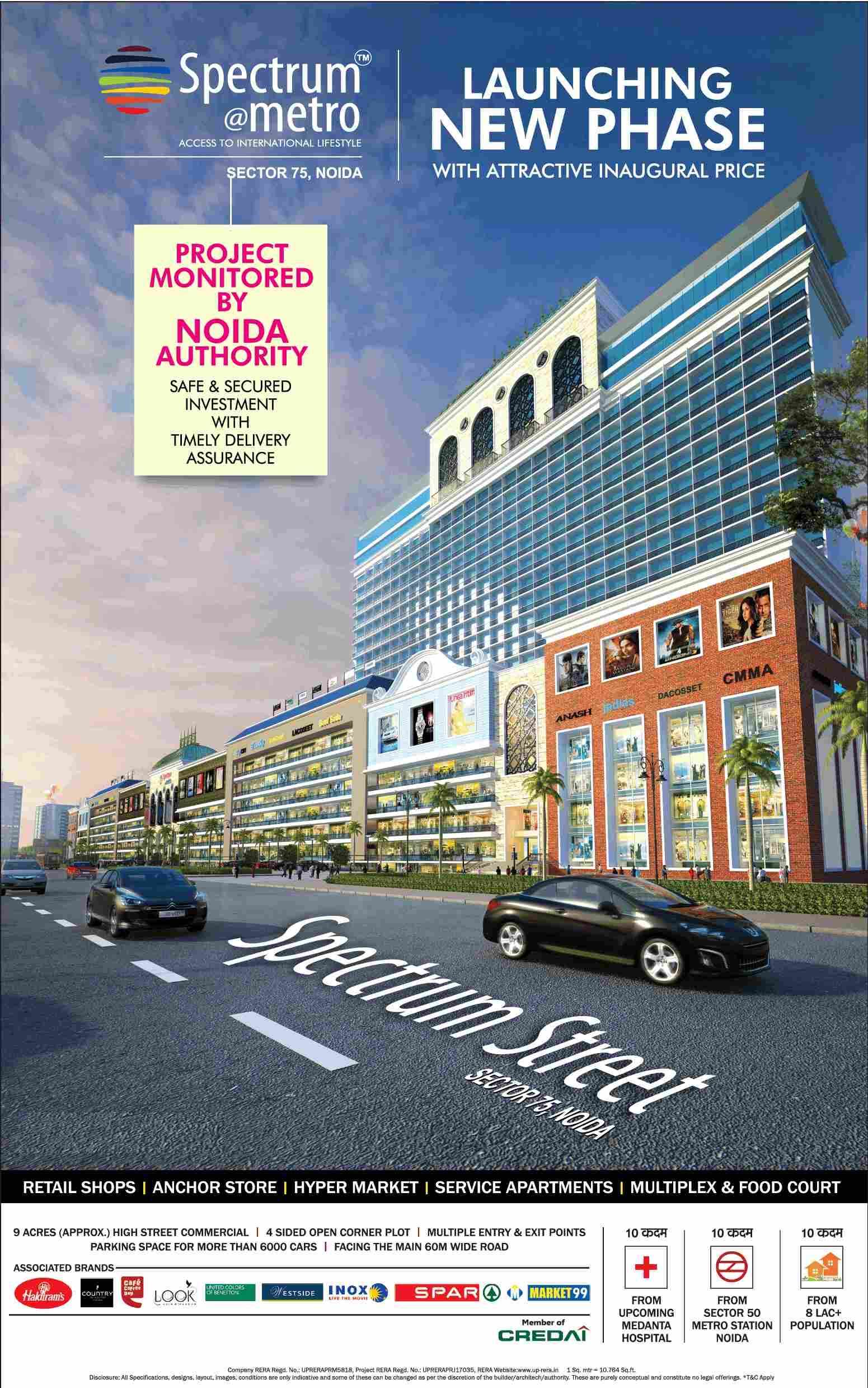 Launching new phase with attractive inaugural price at Blue