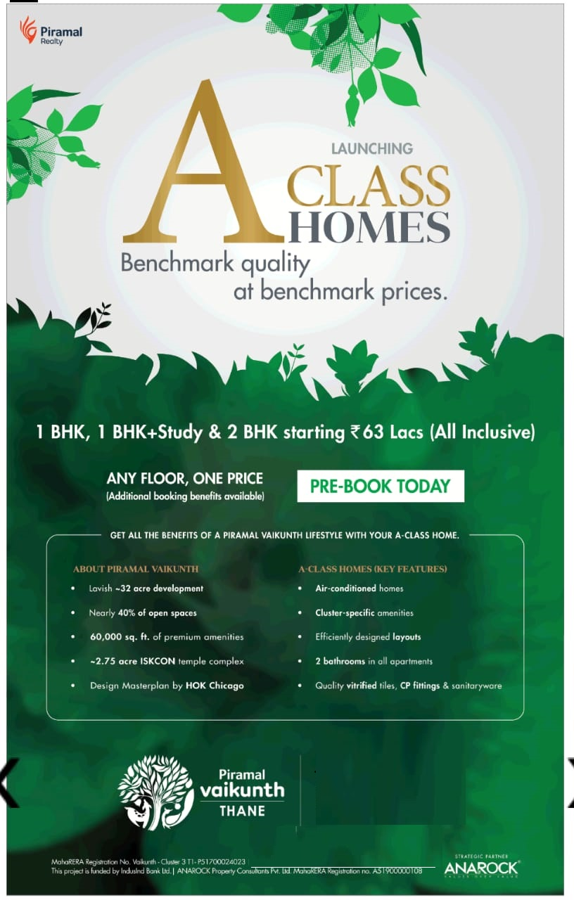 1 BHK 1 BHK Study and 2 BHK starting Rs 63 lakh onwards at Piramal Vaikunth Mumbai