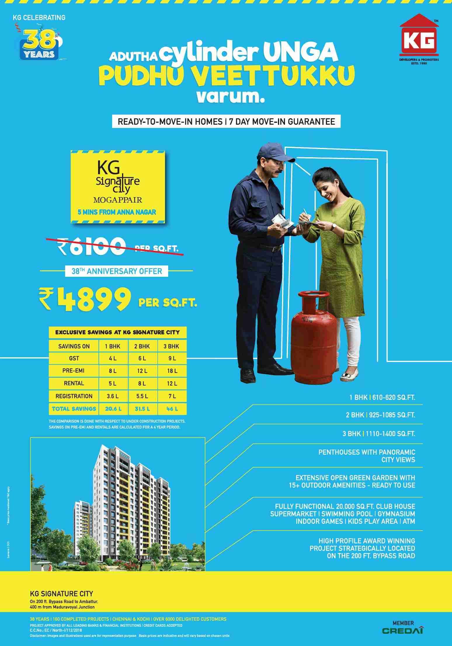 Book ready to move homes at Rs 4899 per sqft at KG Signature City in Chennai