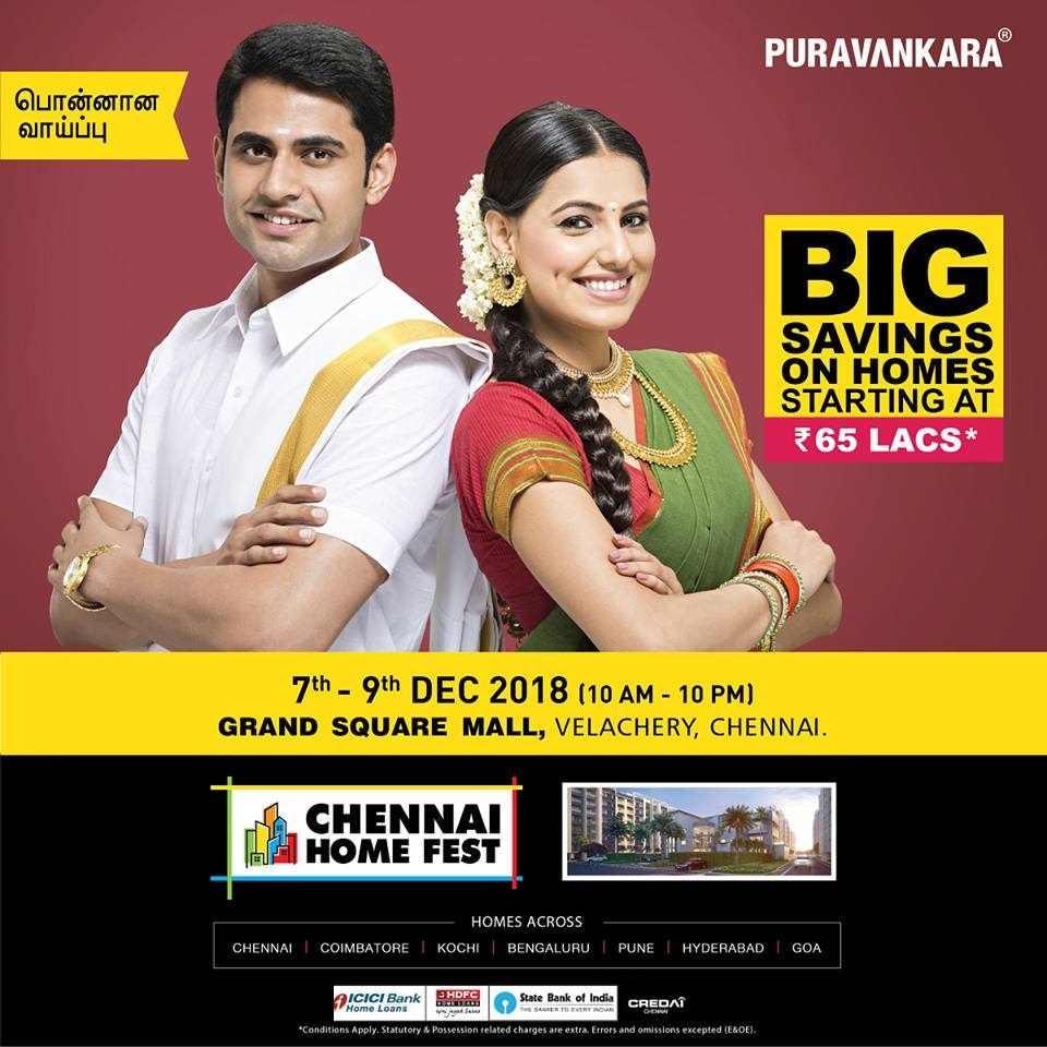 Puravankara presenting Chennai Home Fest 2018 Photo