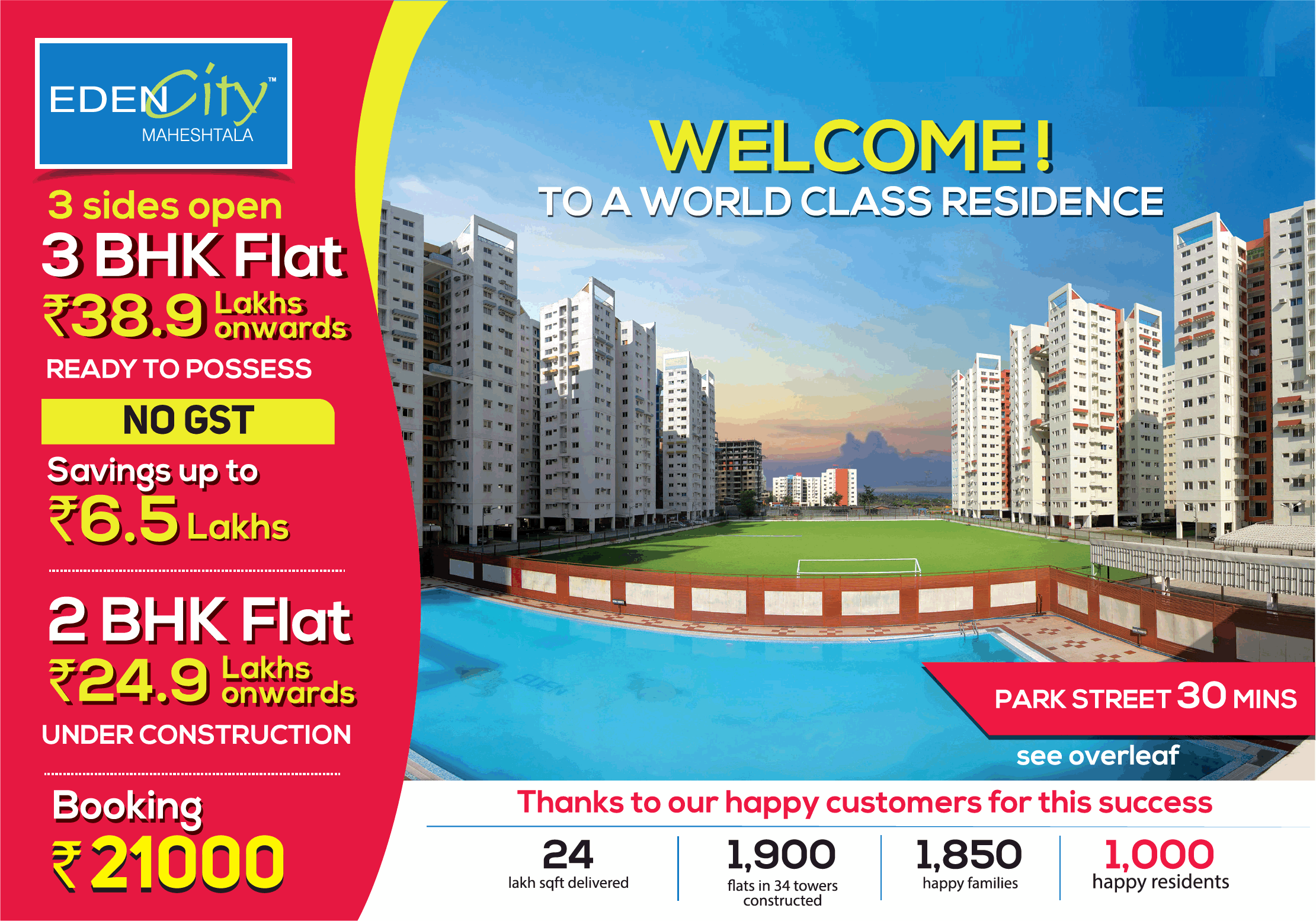 Book 2 3 bhk world class residences at Eden City Maheshtala in Kolkata
