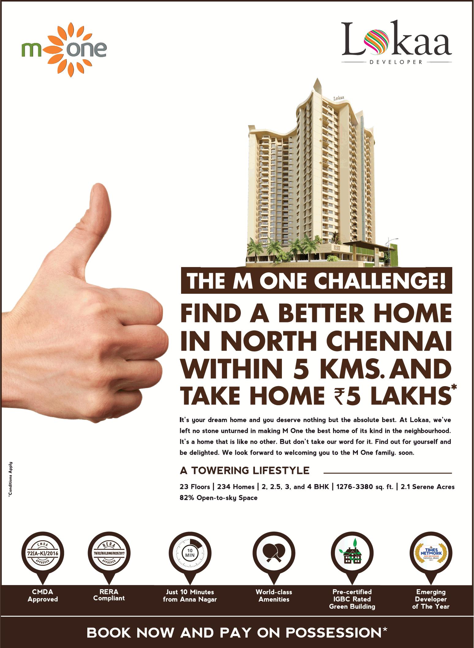 Book homes at Rs  5 lakhs at Lokaa M One in Chennai - Zricks com