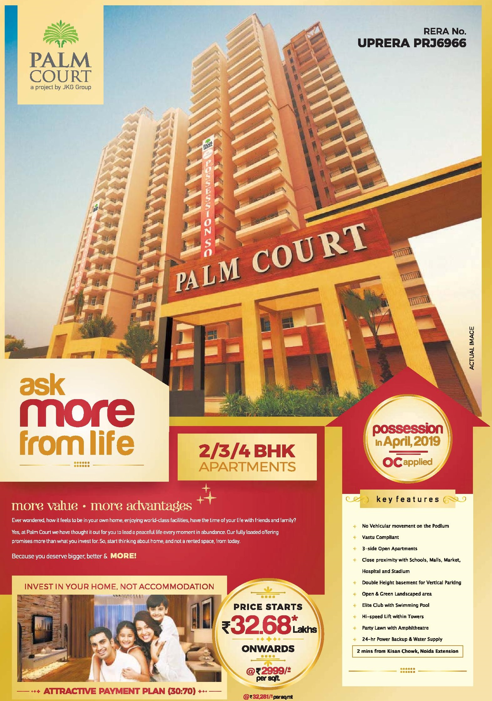 Book home Rs 2999 per sqft at JKG Palm Court in Greater Noida