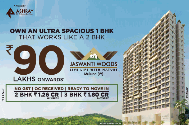 2 BHK Rs 1 26 Cr at Ashray Jaswanti Woods Mumbai