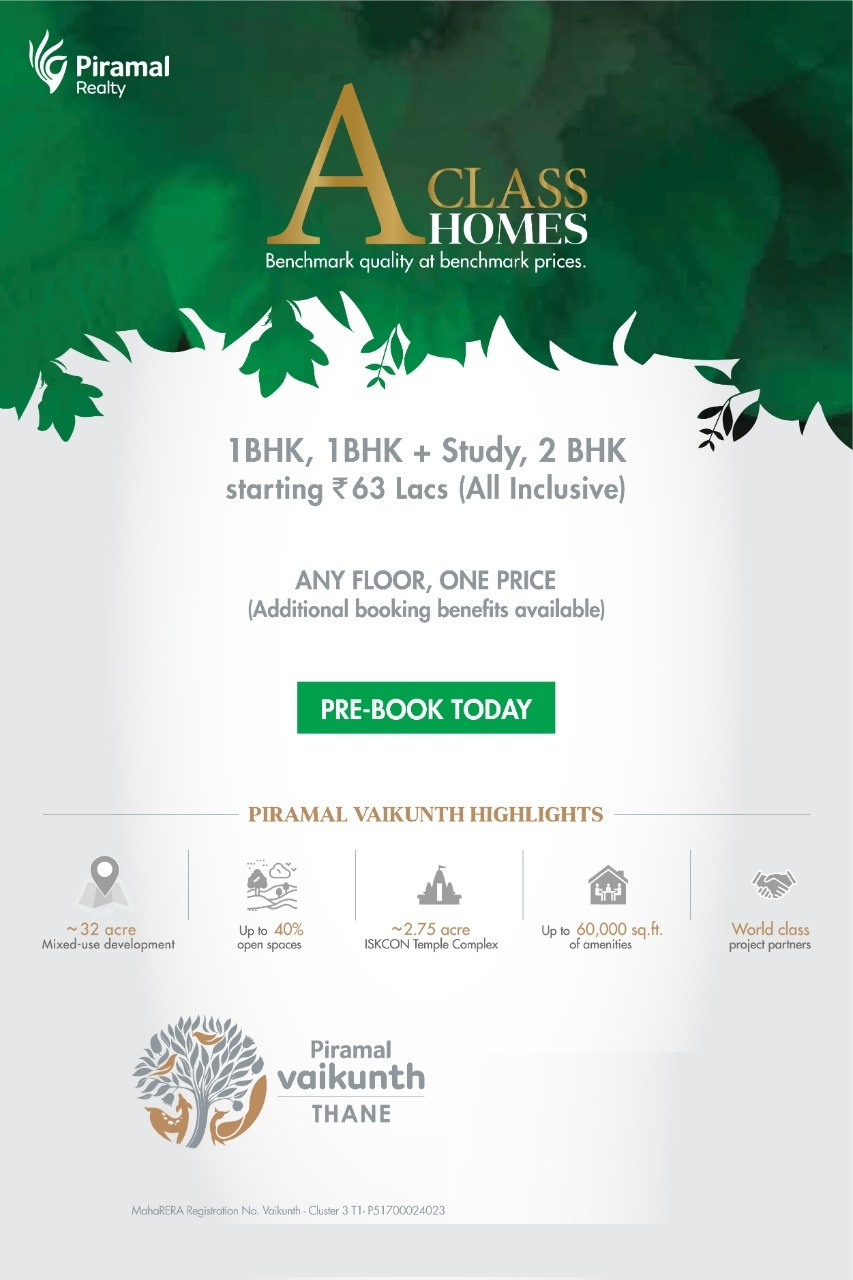 1 BHK 1 BHK Study and 2 BHK starting Rs 63 lakh onwards at Piramal Vaikunth Mumbai Photo
