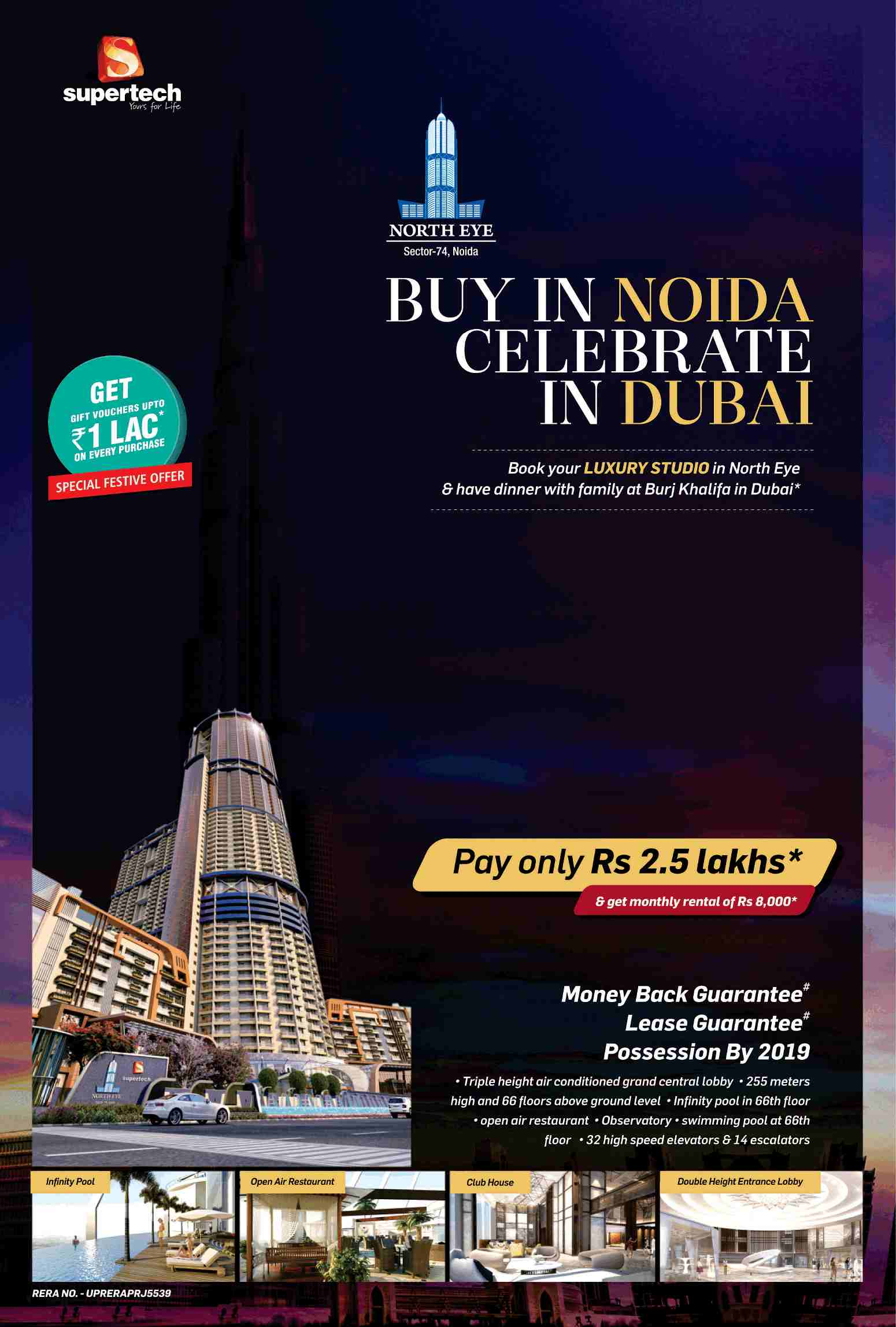 Dine With Your Family At Burj Khalifa In Dubai By Booking