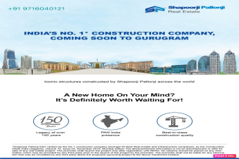 Shapoorji Pallonji coming soon to Gurgaon with 1st residential project