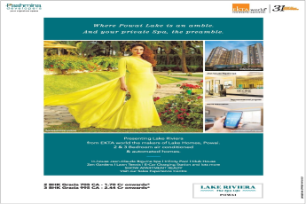 Show apartments ready at Ekta Lake Riviera in Powai, Mumbai
