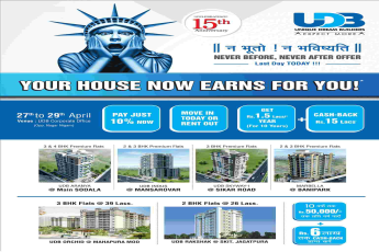 Invest in UDB properties in Jaipur