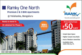 Book-ready-to-move-premium-homes-at-Ramky-One-North-in-Bangalore
