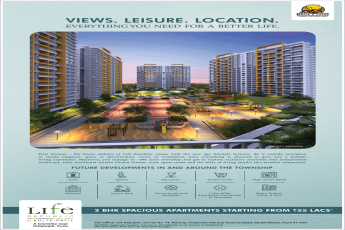 2 BHK spacious apartment starting from Rs 55 Lakh at Kolte Patil Life Republic in Pune