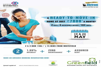 Own a home at just Rs. 7,000 a month at Shriram Greenfield in Bangalore