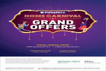 Puraniks home carnival  grand offers in Pune
