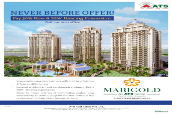 Pay 30 now 70 nearing possession at ATS Marigold Gurgaon
