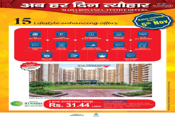 Avail the Maha Bonanza Festive Offers at Mahagun Mywoods in Sector 16C, Greater Noida