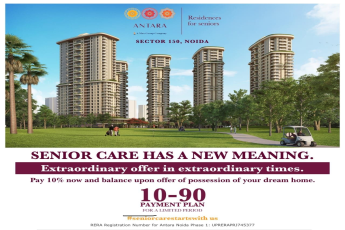 Pay 10% now and 90% on possession at Antara Residences, Noida