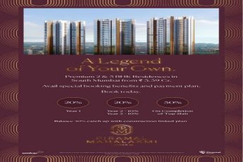 Piramal Mahalaxmi premium 2 & 3 BHK residences starting 3.39 cr in South Mumbai