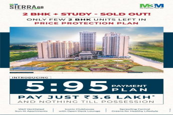Pay just Rs 3 6 lakh and nothing till possession at M3M Sierra in Gurgaon