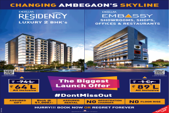 Book 2 BHK apartment at Excellaa Residency and commercial property at Excellaa Embassy