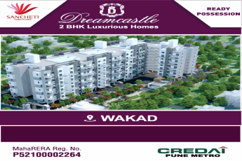 Sancheti Dreamcastle offers 2 BHK homes at Rs 84.99 in Pune