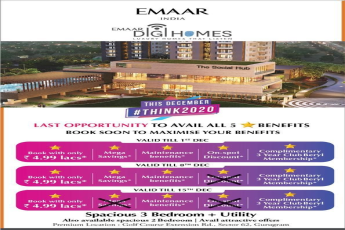 Hurry up book 3 BHK with only Rs 4 99 lakh at Emaar Digi Homes in Sector 62 Gurgaon