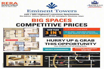 Get Rs 21000 assured rental per month for 24 months at Arihant Eminent Towers in Jaipur