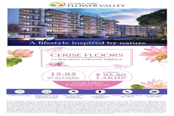 Cerise floors 2 5 BHK with a private terrace at Central Park Flower Valley in Gurgaon